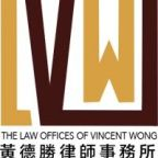 DDD LAWSUIT: The Law Offices of Vincent Wong Notify Investors of a Class Action Lawsuit Involving 3D Systems Corporation