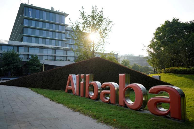 83ed7e7cf31003 FILE PHOTO  The logo of Alibaba Group is seen at the company s headquarters  in Hangzhou