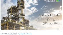 沙國最大石油出口港遭攻擊!布蘭特原油漲破70美元