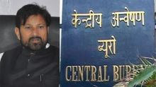 CBI carries out searches at residence of former J&K minister, Lal Singh