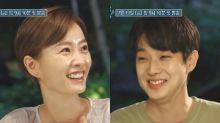 Summer Vacation, Reality Show Baru Na PD Bareng Jung Yoo Mi dan Choi Woo Sik