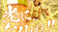 【膠加架】下年3月推出 《勇者王ガオガイガー》金光閃閃出食玩