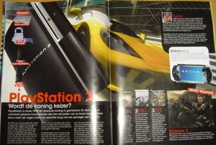 Seriously, Project Gotham Racing 3 is not a PS3 game