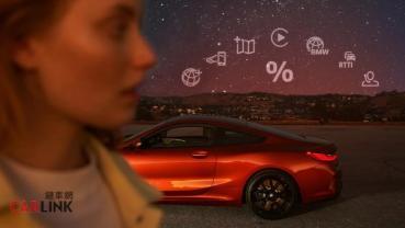 車商也有黑色星期五大特賣?BMW ConnectedDrive 多款優惠限時七折起