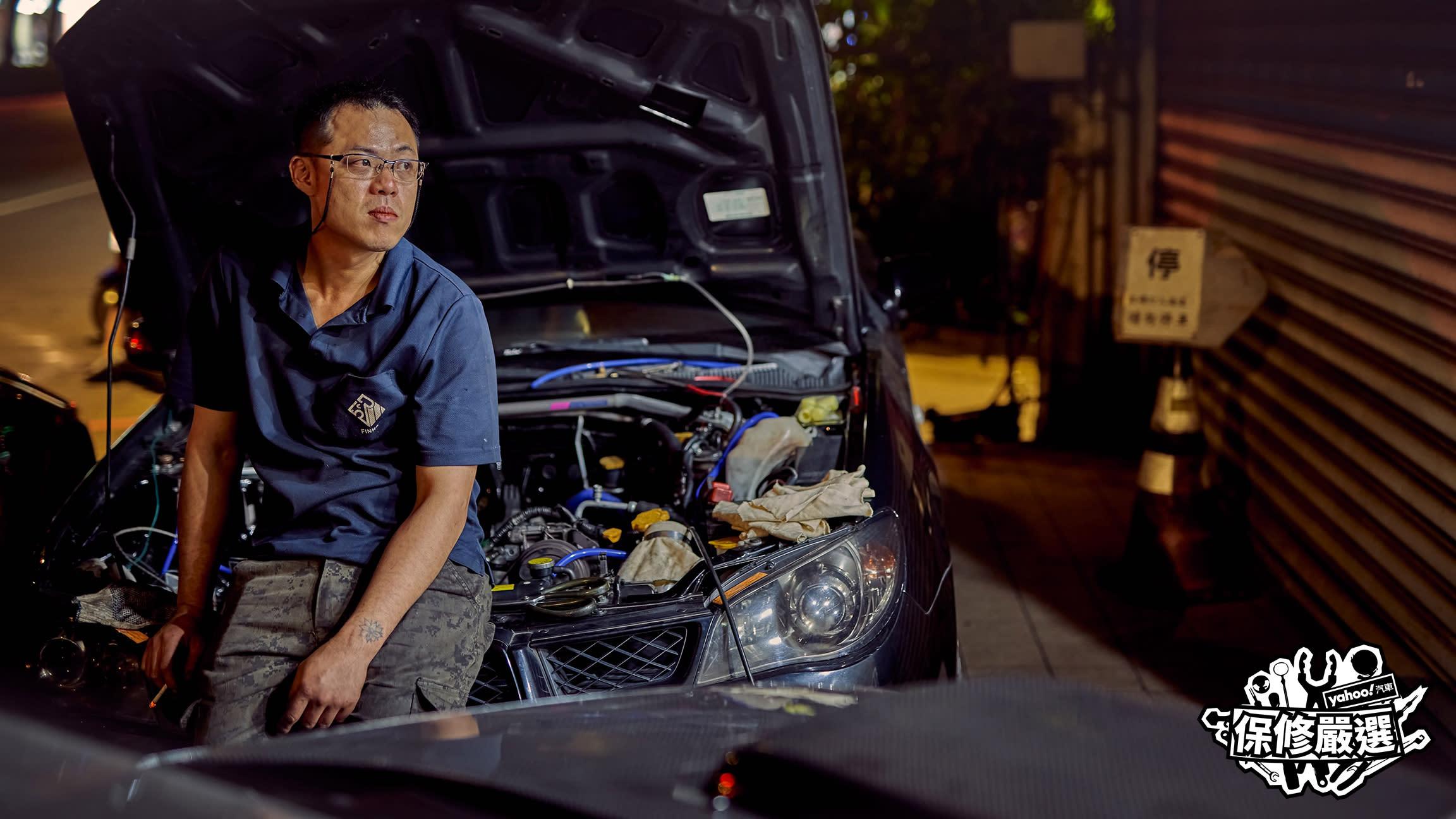 【保修嚴選】穿越任意門來到香港一隅!新北土城日亞國際馭速車業!