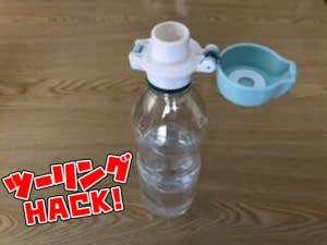 【好物來分享】防中暑對策!通過補充水分來抵抗酷熱