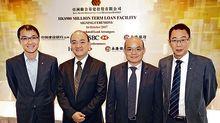 亞洲聯合基建 多綫業務新策略