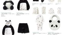 日本熊貓睡衣系列 超可愛cosplay造型