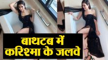 Karishma Tanna looks super hot in Black High Slit gown during photoshoot
