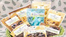 日本 7-Eleven 自家品牌 7 PREMIUM 100%原裝入口 隨時歎日本人氣小吃