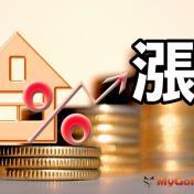 近5成看漲房價,6年長期打底後首次反轉