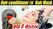 Hair Conditioner or Hair Mask, which is better ?