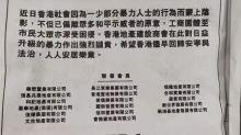 【幸福香江】地產商才是港人安居困難的元凶(地產小子)