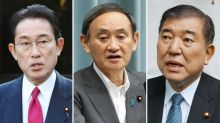 Japan ruling party launches race for Abe's successor