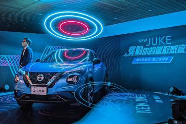 售價86.9萬元起!全新Nissan Juke聲動上市