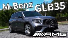 【Andy老爹試駕 】熱血的爸爸就要這台!!M-Benz GLB35 4MATIC