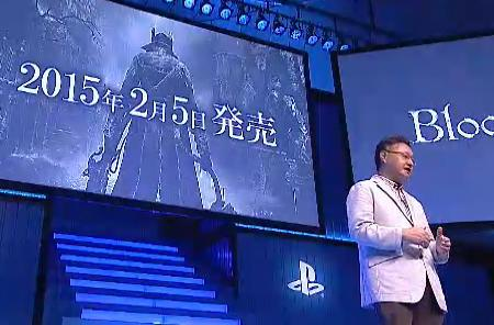 Bloodborne to tear up Japan in February 2015 [update: trailer]