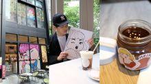 【專訪H.H先生】台灣超紅插畫美美來港!西營盤台式下午茶+獨家打卡展覽