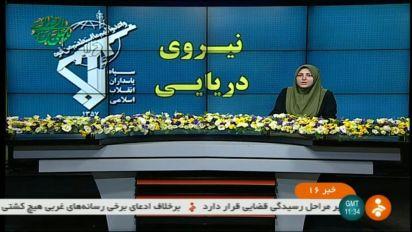 Iran: petroliera Gb sequestrata dopo incidente con barca da pesca