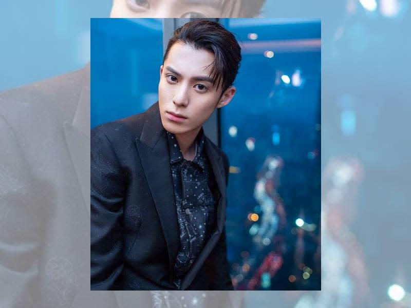 Dao Shall Return Dylan Wang Of Meteor Garden Endorses Filipino
