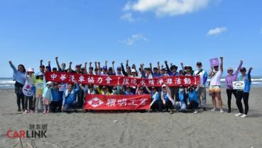 重視ESG企業永續發展,中華汽車攜手協力廠回饋社會!