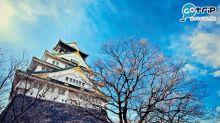 關西天氣|京阪神1、2月天氣與服裝穿搭示範