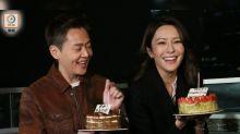 """Legal Mavericks 2"" celebrate Kelly Cheung, Owen Cheung"