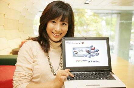 KT intros NT-Q35 WiBro-equipped laptop