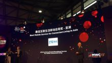 ZTE wins Best Mobile Service for Connected Living in Asia Award by virtue of its ATG Air Broadband Solution