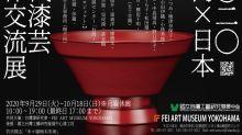 2020台灣X日本現代漆藝創作交流展 線上開幕