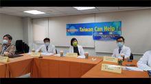 夜線/超前部署獲肯定!國際女醫師協會與台灣醫院跨海視訊諮詢