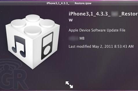iOS 4.3.3 rumored to be coming within next two weeks with fix for location tracking issue
