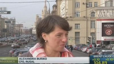 We are in 'good shape': Rusal CFO