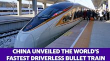 """The world's fastest """"smart"""" train was unveiled for the 2022 Beijing Olympics"""