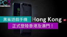 【終於有保養】代理宣佈黑鯊遊戲手機,正式登陸香港及澳門!