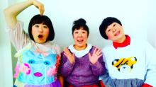 日本藝人又中鏢!女團成員發病12天確診染疫