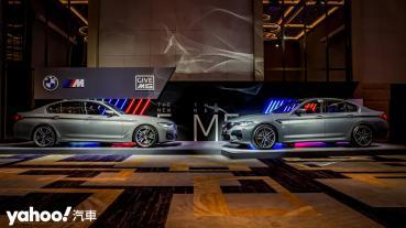 注意!紳裝暴徒來襲!2021 BMW M5、M550i xDrive與M2 CS登場!
