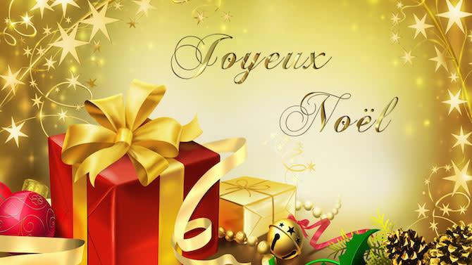 Joyeux Noel Souhaite.Gameblog Vous Souhaite Un Joyeux Noel 2014
