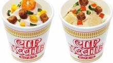 Cup Noodle Just Released Ice Cream Ramen and It's a Little Bit Scary