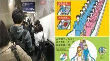 扶手電梯「行定唔行?」 日本練馬站試行「站立不步行計劃」