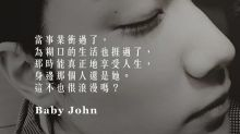 【To Ask is the Answer】 Refine問:BabyJohn,為何結婚?