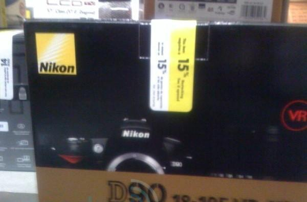 Nikon D90 box in the wild, anticipation is palpable