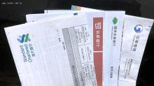 無法繳電信費不停話 信用卡費申請延後付