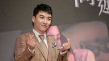 BigBang singer Seungri cancels concerts amid scandal over alleged drug use, sexual bribery