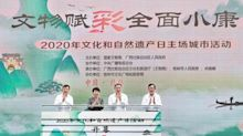 Xinhua Silk Road: S. China's Guilin hosts events to celebrate Cultural and Natural Heritage Day