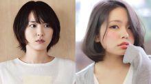 包包臉剪唔到短髮?掌握5個髮型重點 圓面女顯瘦無難度!