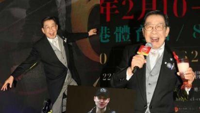 86歲胡楓開騷破紅館紀錄 契仔學友拍片恭賀