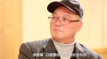 陸叔聯誼會 - 劉智傑 (2)