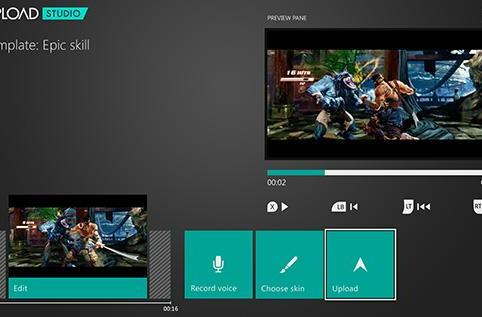 Xbox One can't Twitch, but it can DVR