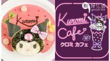 粉絲們必到朝聖地!不讓My Melody專美,Kuromi日本千葉開設期間限定主題餐廳!